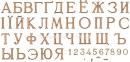 Буквы бронзовые 5 см Caggiati (Каджиати) 4
