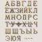 Буквы бронзовые 3 см Caggiati (Каджиати) 0