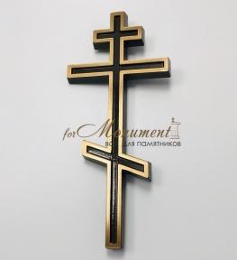 Крест православный бронза арт.41039 Vezzani 9x20 см