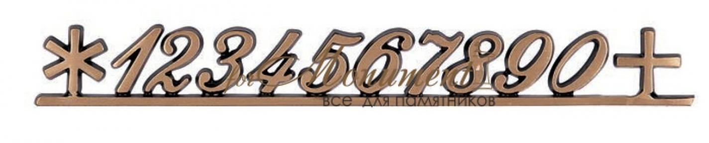 Цифры бронзовые курсив высота 2,7 см Lorenzi (Лорензи)