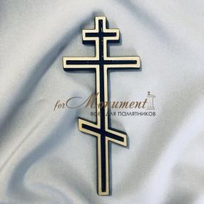 Крест православный широкий латунь 8,5х20 см арт.111