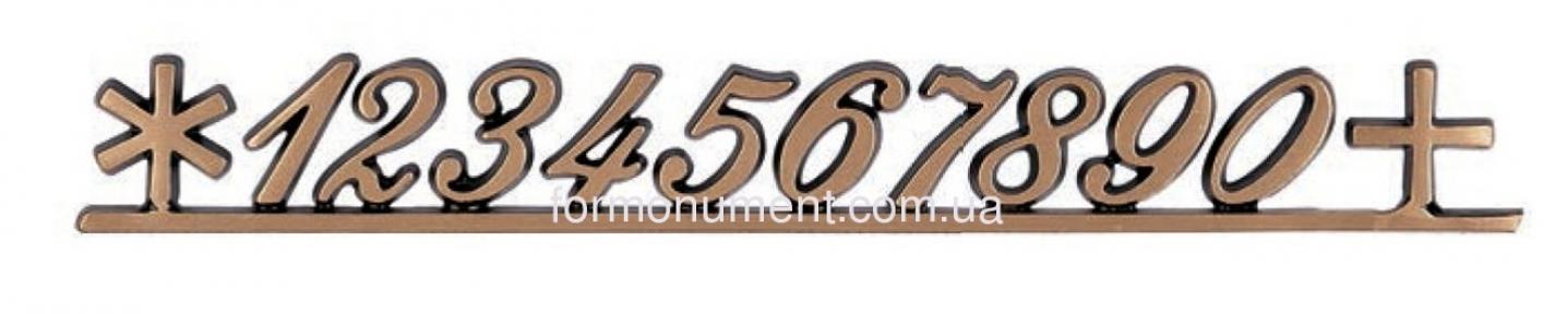 Цифры бронзовые курсив высота 2,3 см Lorenzi (Лорензи)