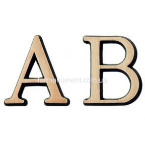 Буквы бронзовые 3 см Lorenzi (Лорензи)