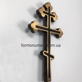 Крест православный бронза арт.41041 Vezzani 11x20 см