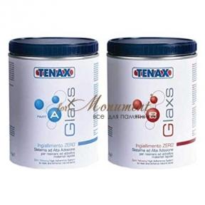 Клей эпоксидный GLAXS BM 70 A+B